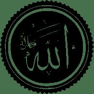 allah_logo-svg